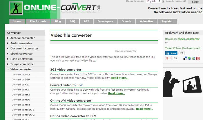 онлайн аудио конвектор - фото 6
