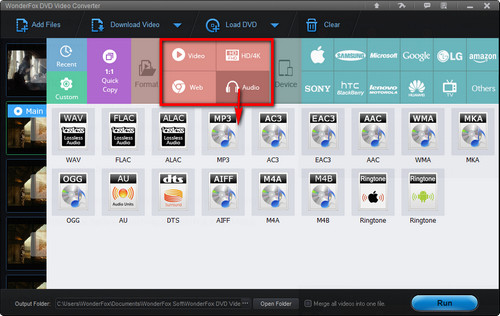 how to choose which audio output