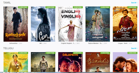 free download movies tamil hd