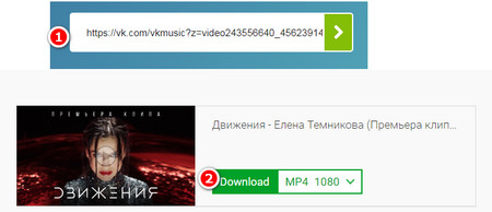3 Free and Reliable Ways to Make VK Music Download Easily